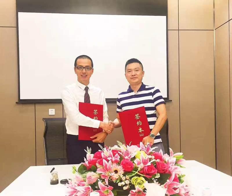 中国写字楼商办市场新风向——美百年集团与巨米供应链有限公司签署战略采购合作协议