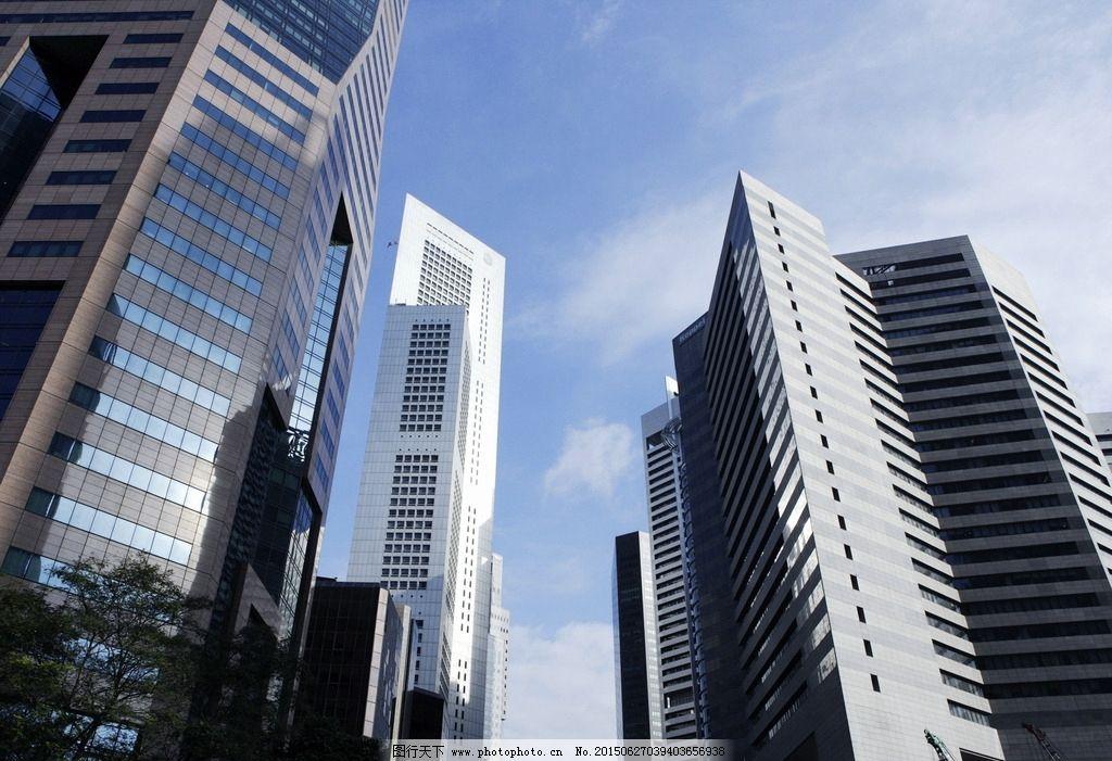 """中国首家共享服务办公运营商  ——为中小型企业提供一站式""""共享办公""""服务新体验"""
